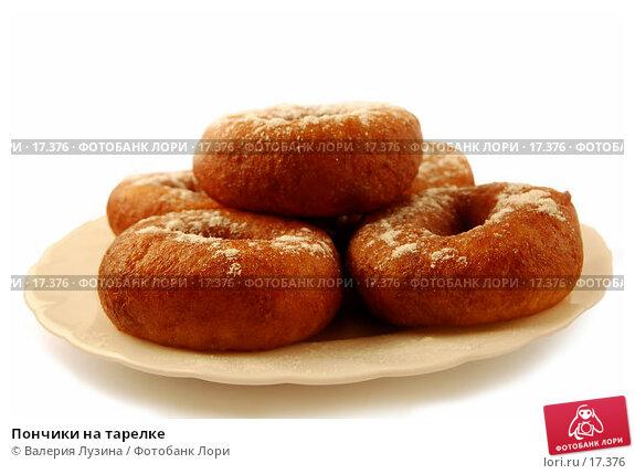 Пончики на тарелке, фото № 17376, снято 15 января 2007 г. (c) Валерия Потапова / Фотобанк Лори