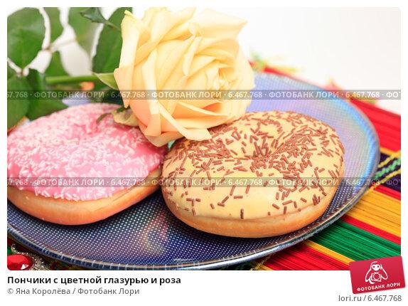 цветная глазурь для пончиков рецепт с фото