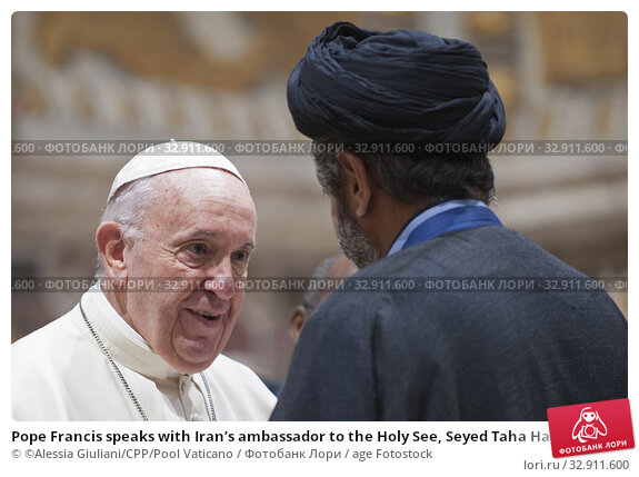 Pope Francis speaks with Iran's ambassador to the Holy See, Seyed Taha Hashemi during an audience for the traditional exchange of the New Year greetings... (2020 год). Редакционное фото, фотограф ©Alessia Giuliani/CPP/Pool Vaticano / age Fotostock / Фотобанк Лори