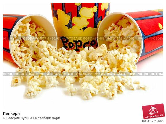Попкорн, фото № 90688, снято 19 сентября 2007 г. (c) Валерия Потапова / Фотобанк Лори