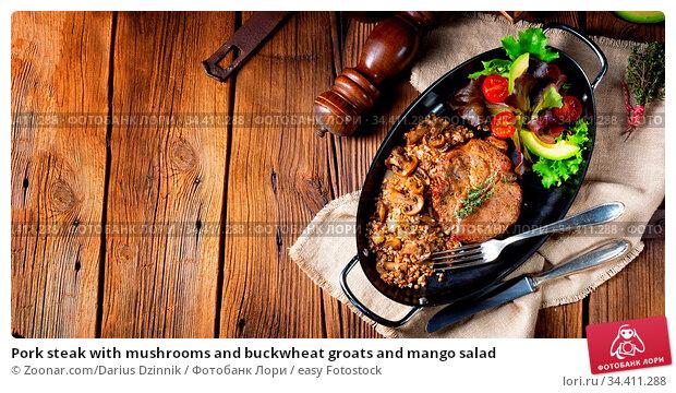 Pork steak with mushrooms and buckwheat groats and mango salad. Стоковое фото, фотограф Zoonar.com/Darius Dzinnik / easy Fotostock / Фотобанк Лори