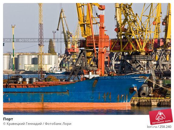 Порт, фото № 258240, снято 30 апреля 2006 г. (c) Кравецкий Геннадий / Фотобанк Лори