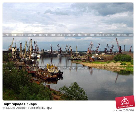 Порт города Печора, фото № 106596, снято 28 июля 2007 г. (c) Зайцев Алексей / Фотобанк Лори