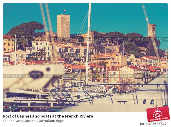 Купить «Port of Cannes and boats at the French Riviera», фото № 29537272, снято 3 декабря 2017 г. (c) Яков Филимонов / Фотобанк Лори