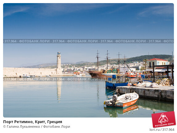 Порт Ретимно, Крит, Греция, фото № 317964, снято 3 мая 2008 г. (c) Галина Лукьяненко / Фотобанк Лори