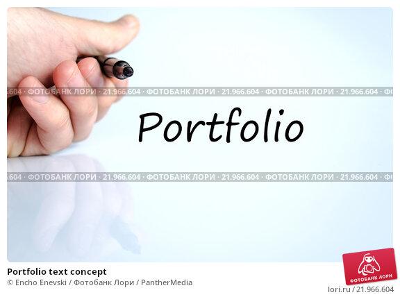 Купить «Portfolio text concept», фото № 21966604, снято 20 октября 2019 г. (c) PantherMedia / Фотобанк Лори