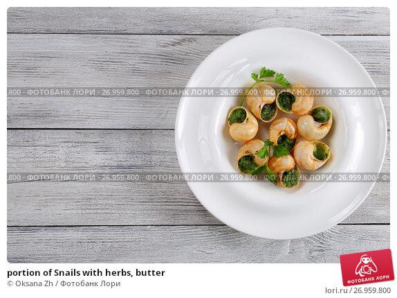 portion of Snails with herbs, butter, фото № 26959800, снято 30 июля 2017 г. (c) Oksana Zhupanova / Фотобанк Лори