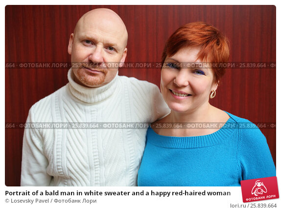 Купить «Portrait of a bald man in white sweater and a happy red-haired woman», фото № 25839664, снято 21 февраля 2015 г. (c) Losevsky Pavel / Фотобанк Лори