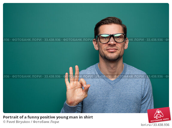 Купить «Portrait of a funny positive young man in shirt», фото № 33438936, снято 10 марта 2019 г. (c) Pavel Biryukov / Фотобанк Лори