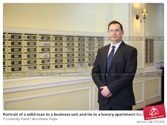 Купить «Portrait of a solid man in a business suit and tie in a luxury apartment building in front of mailboxes», фото № 28117016, снято 21 февраля 2016 г. (c) Losevsky Pavel / Фотобанк Лори