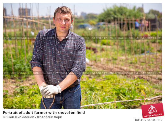 Portrait of adult farmer with shovel on field. Стоковое фото, фотограф Яков Филимонов / Фотобанк Лори