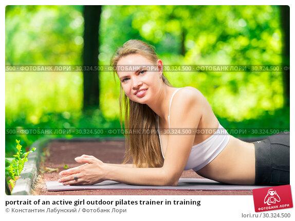 Купить «portrait of an active girl outdoor pilates trainer in training», фото № 30324500, снято 12 июля 2018 г. (c) Константин Лабунский / Фотобанк Лори