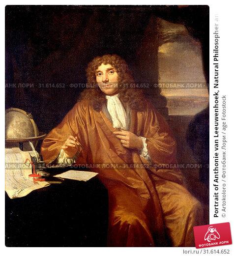 Купить «Portrait of Anthonie van Leeuwenhoek, Natural Philosopher and Zoologist in Delft, The Netherlands, Jan Verkolje, I, 1670 - 1693», фото № 31614652, снято 18 ноября 2014 г. (c) age Fotostock / Фотобанк Лори