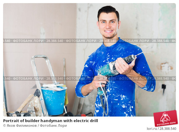 Купить «Portrait of builder handyman with electric drill», фото № 28388540, снято 21 мая 2017 г. (c) Яков Филимонов / Фотобанк Лори