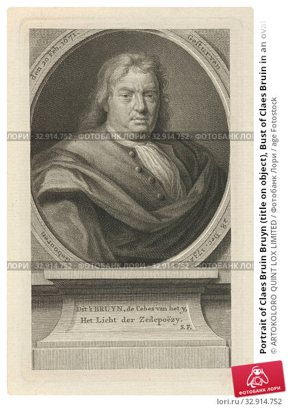 Portrait of Claes Bruin Bruyn (title on object), Bust of Claes Bruin in an oval with an inscription in Dutch. The portrait rests on a pedestal with two... Редакционное фото, фотограф ARTOKOLORO QUINT LOX LIMITED / age Fotostock / Фотобанк Лори