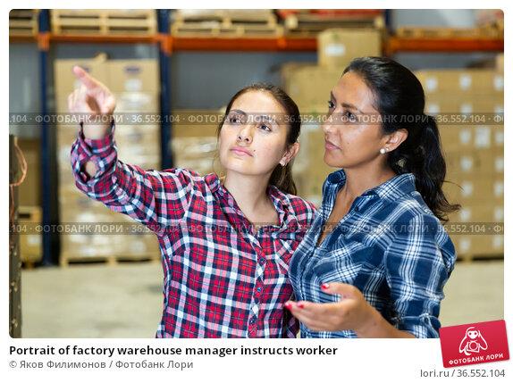 Portrait of factory warehouse manager instructs worker. Стоковое фото, фотограф Яков Филимонов / Фотобанк Лори