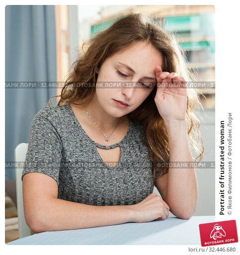 Купить «Portrait of frustrated woman», фото № 32446680, снято 2 июня 2020 г. (c) Яков Филимонов / Фотобанк Лори