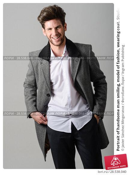 Купить «Portrait of handsome man smiling, model of fashion, wearing coat. Studio shot», фото № 28538040, снято 8 апреля 2014 г. (c) Ingram Publishing / Фотобанк Лори