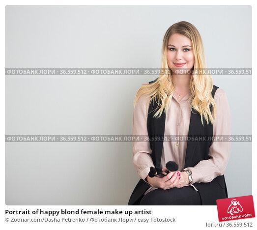 Portrait of happy blond female make up artist. Стоковое фото, фотограф Zoonar.com/Dasha Petrenko / easy Fotostock / Фотобанк Лори