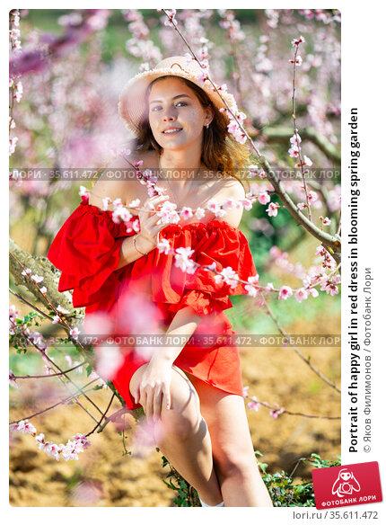Portrait of happy girl in red dress in blooming spring garden. Стоковое фото, фотограф Яков Филимонов / Фотобанк Лори