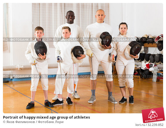 Купить «Portrait of happy mixed age group of athletes», фото № 32239852, снято 30 мая 2018 г. (c) Яков Филимонов / Фотобанк Лори
