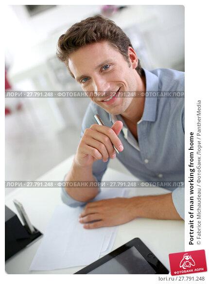 Купить «Portrait of man working from home», фото № 27791248, снято 20 октября 2018 г. (c) PantherMedia / Фотобанк Лори