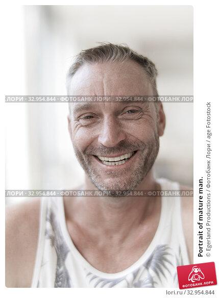 Portrait of mature man. Стоковое фото, фотограф Egerland Productions / age Fotostock / Фотобанк Лори