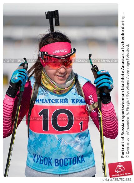 Portrait of Russian sportswoman biathlete Anastasia Ivchenko during... Стоковое фото, фотограф Zoonar.com/Alexander A. Piragis / age Fotostock / Фотобанк Лори