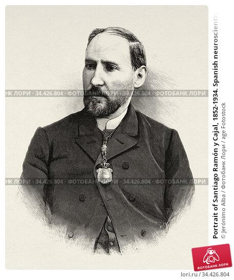 Portrait of Santiago Ramón y Cajal, 1852-1934. Spanish neuroscientist... Стоковое фото, фотограф Jerónimo Alba / age Fotostock / Фотобанк Лори