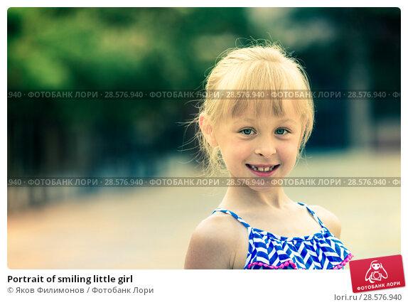 Купить «Portrait of smiling little girl», фото № 28576940, снято 20 июля 2017 г. (c) Яков Филимонов / Фотобанк Лори
