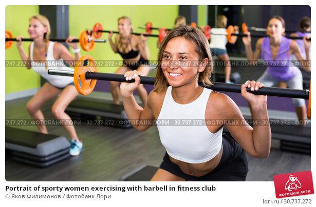 Portrait of sporty women exercising with barbell in fitness club. Стоковое фото, фотограф Яков Филимонов / Фотобанк Лори