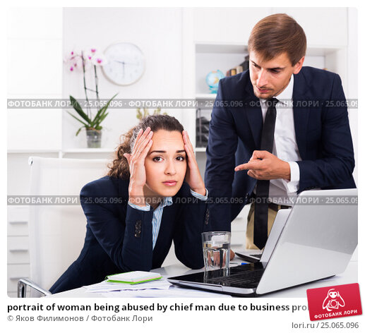 Купить «portrait of woman being abused by chief man due to business problems in office», фото № 25065096, снято 18 октября 2018 г. (c) Яков Филимонов / Фотобанк Лори