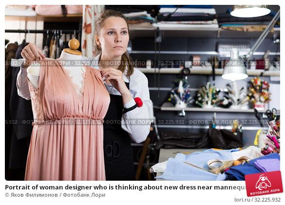Купить «Portrait of woman designer who is thinking about new dress near mannequin», фото № 32225932, снято 5 мая 2018 г. (c) Яков Филимонов / Фотобанк Лори