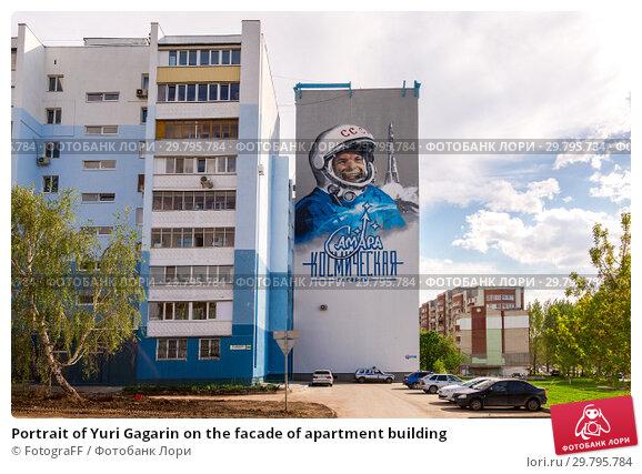 Portrait of Yuri Gagarin on the facade of apartment building (2018 год). Редакционное фото, фотограф FotograFF / Фотобанк Лори