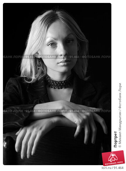Портрет, фото № 91464, снято 6 ноября 2004 г. (c) Михаил Мандрыгин / Фотобанк Лори