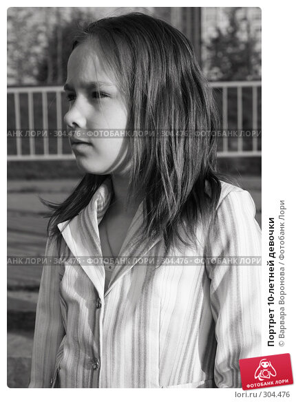 Купить «Портрет 10-летней девочки», фото № 304476, снято 5 мая 2008 г. (c) Варвара Воронова / Фотобанк Лори