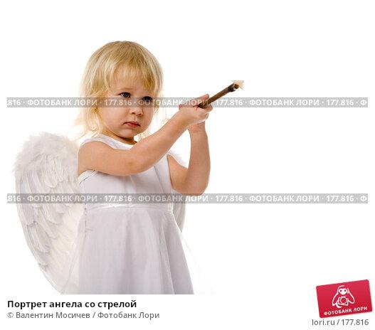 Портрет ангела со стрелой, фото № 177816, снято 12 января 2008 г. (c) Валентин Мосичев / Фотобанк Лори