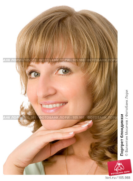 Купить «Портрет блондинки», фото № 105988, снято 26 мая 2007 г. (c) Валентин Мосичев / Фотобанк Лори