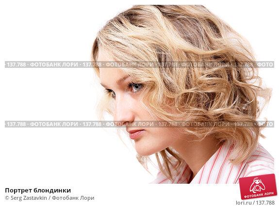 Портрет блондинки, фото № 137788, снято 18 апреля 2007 г. (c) Serg Zastavkin / Фотобанк Лори