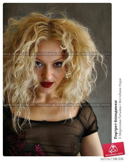 Портрет блондинки, фото № 146536, снято 24 февраля 2004 г. (c) Морозова Татьяна / Фотобанк Лори
