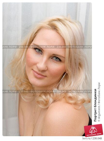 Портрет блондинки, фото № 238048, снято 14 февраля 2008 г. (c) Argument / Фотобанк Лори