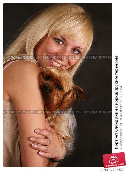 Портрет блондинки с йоркширским терьером, фото № 242524, снято 7 июня 2007 г. (c) Морозова Татьяна / Фотобанк Лори