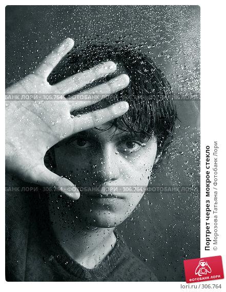 Портрет через  мокрое стекло, фото № 306764, снято 1 декабря 2005 г. (c) Морозова Татьяна / Фотобанк Лори