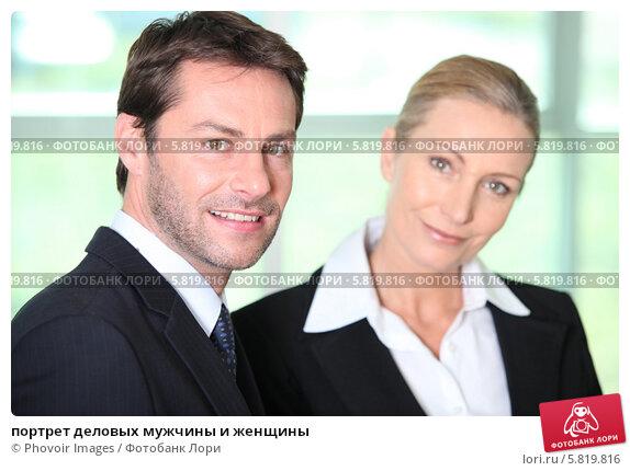 портрет деловых мужчины и женщины, фото № 5819816, снято 19 мая 2010 г. (c) Phovoir Images / Фотобанк Лори
