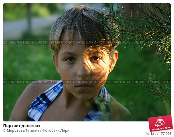 Портрет девочки, фото № 177096, снято 10 июля 2004 г. (c) Морозова Татьяна / Фотобанк Лори