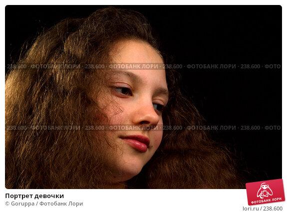 Портрет девочки, фото № 238600, снято 11 апреля 2007 г. (c) Goruppa / Фотобанк Лори