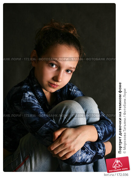 Купить «Портрет девочки на темном фоне», фото № 172036, снято 1 февраля 2007 г. (c) Морозова Татьяна / Фотобанк Лори