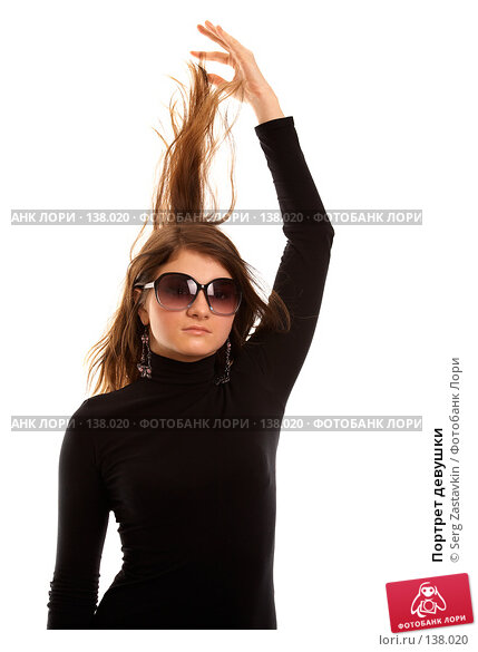 Портрет девушки, фото № 138020, снято 2 ноября 2006 г. (c) Serg Zastavkin / Фотобанк Лори