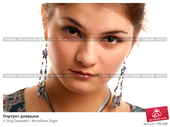Портрет девушки, фото № 138048, снято 2 ноября 2006 г. (c) Serg Zastavkin / Фотобанк Лори