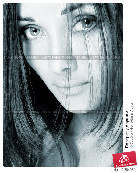 Портрет девушки, фото № 150084, снято 2 октября 2005 г. (c) Серёга / Фотобанк Лори